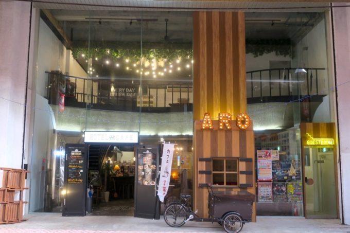 沖縄市の宿泊施設「アーケードリゾートオキナワ ホテル&カフェ」の外観。