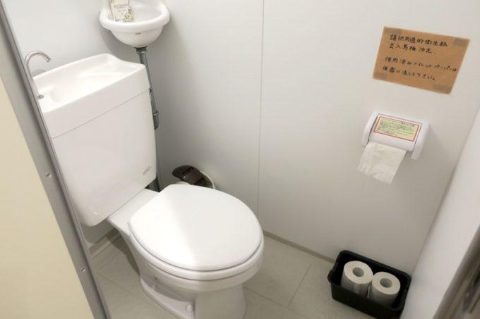 沖縄市「アーケードリゾートオキナワ ホテル&カフェ」の共同トイレ。