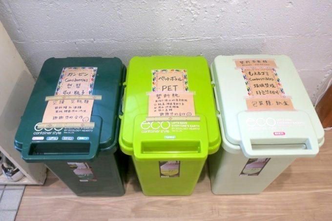 沖縄市「アーケードリゾートオキナワ ホテル&カフェ」の共同ゴミ箱。