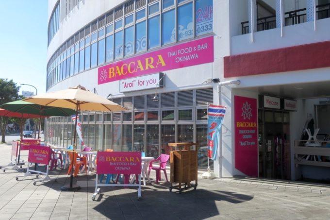 沖縄市のミュージックタウン1階に移転した「タイフードクラブ バカラ(Thai Food Club Baccara)」の外観。