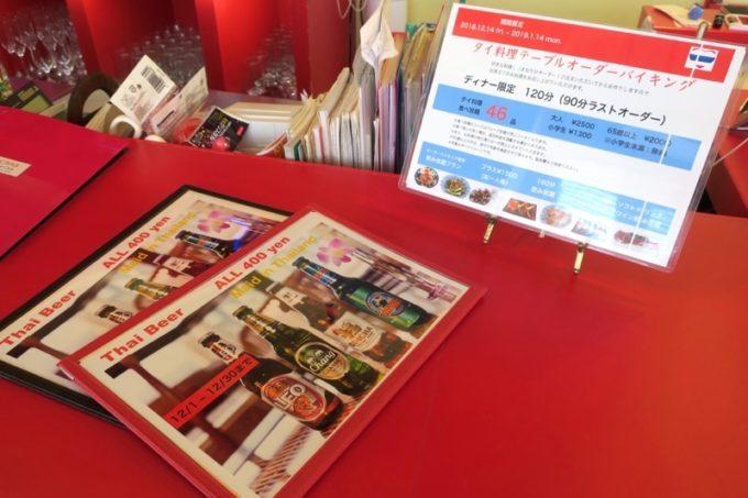 沖縄市「タイフードクラブ バカラ(Thai Food Club Baccara)」では1品オーダーもやっているし、瓶ビールは1本400円だ。
