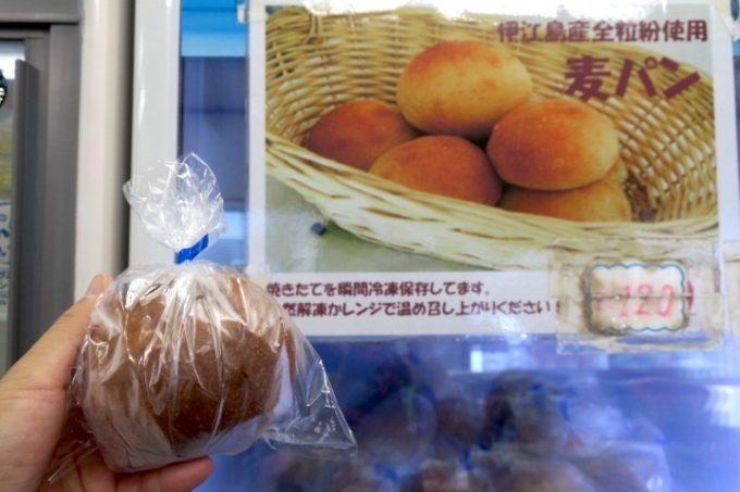 「伊江島小麦直売所」では伊江島産全粒粉を使った麦パン(120円)の冷凍が売られている。