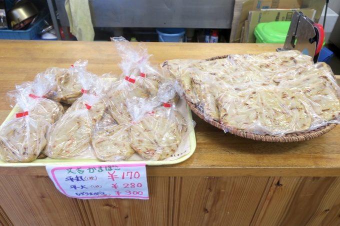 伊江港フェリーターミナル裏手「伊江島小麦直売所」では又吉かまぼこも売られている。