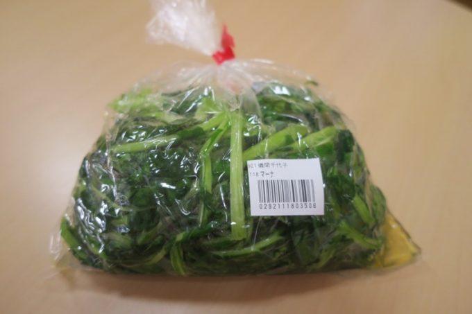 伊江島の民泊でお世話になった玉城加津美さんから教えてもらった、伊江島の野草・マーナの塩漬け売られていた。