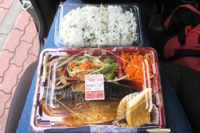 那覇「上間てんぷら店 小禄金城店」鯖の照り焼き弁当(500円)