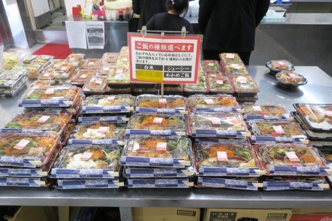 那覇「上間てんぷら店 小禄金城店」で販売しているワンコイン/500円のお弁当コーナー。