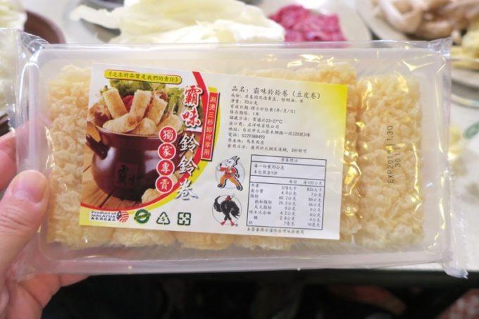 台湾・高雄「現殺霸味薑母鴨」養生セットには覇味巻(豆皮、湯葉のこと)が3つもついてきた。