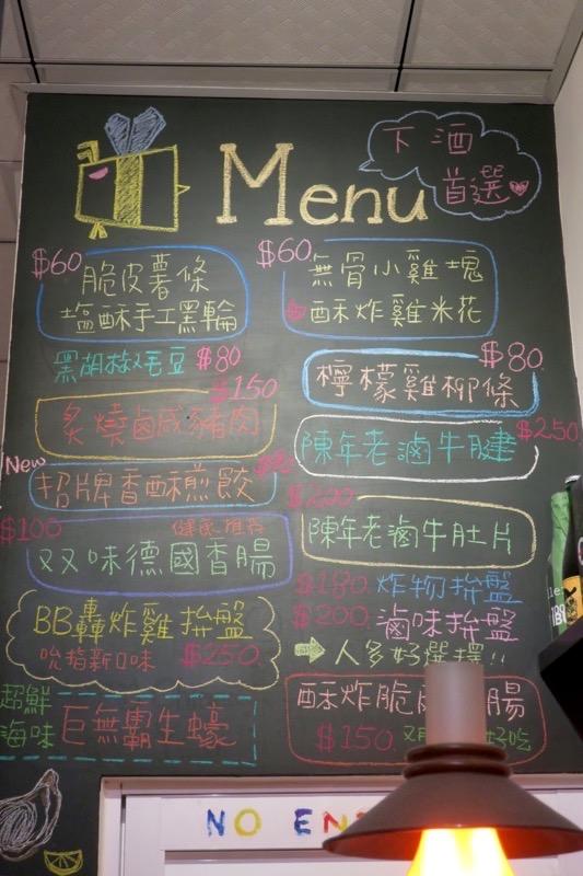 台湾・高雄「Beer Bee」のメニュー表。