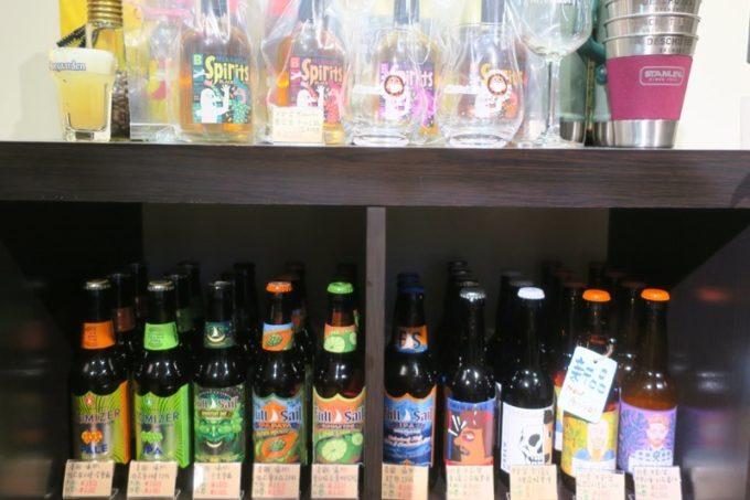 台湾・高雄「Beer Bee」ミッケラーやフルセイルに並び、日本の常陸ネストのグラスがあった。
