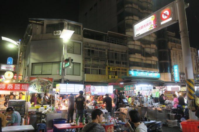 台湾・高雄で人気の観光スポット「六合夜市」へ行ってきた。
