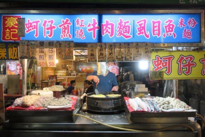 台湾・高雄「六合夜市」の蚵仔煎や牛肉麺、虱目魚の屋台。