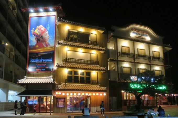 北谷・美浜にある「Okinawan music カラハーイ」の外観。