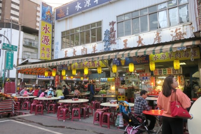 台湾・高雄「水源羊肉爐」の外観。