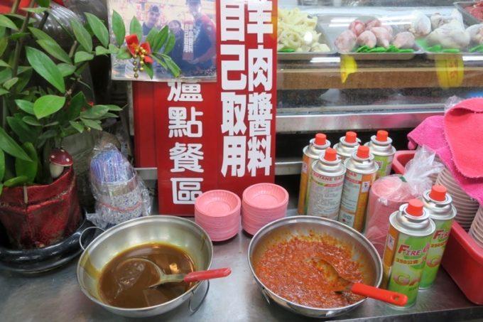 台湾・高雄「水源羊肉爐」のタレ。