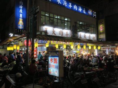 台湾・高雄「水源羊肉爐」の夜の外観。