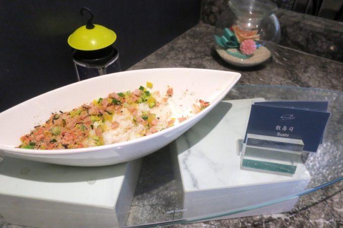 台湾・高雄「リーズホテル(麗尊酒店)」艾可柏菲(CERCLE)の朝食ビュッフェにあったちらし寿司。