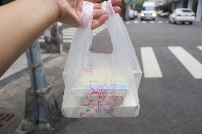 台湾・高雄「廈門麵食館」でテイクアウトした。