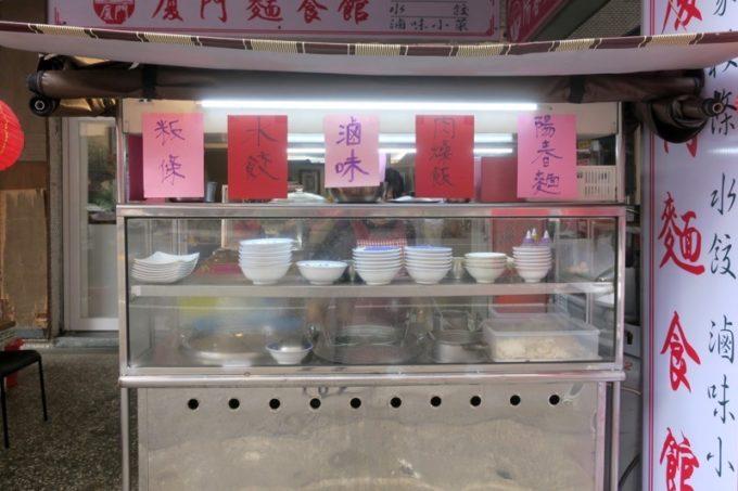 台湾・高雄「廈門麵食館」の店先にある調理場を眺めると声をかけられた。