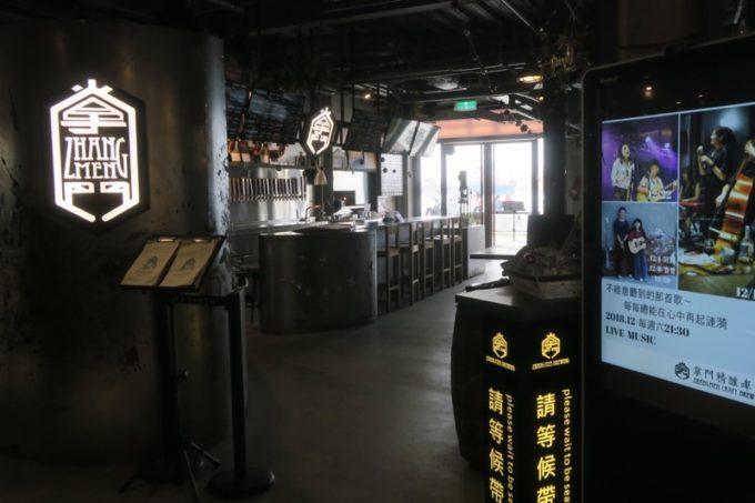 台湾・高雄「掌門精釀啤酒 棧貳庫店」のお店入り口。