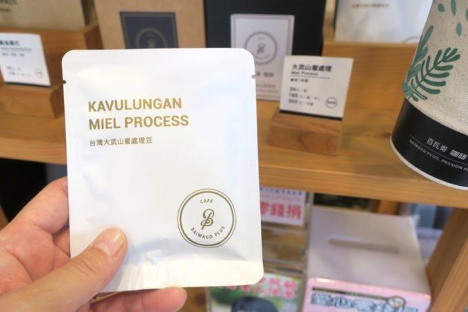 台湾・高雄「百瓦哥咖啡」で売られていた台湾南部の大武山のコーヒー豆。