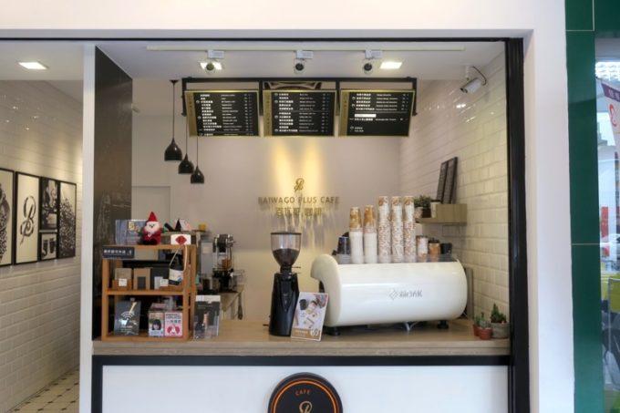 台湾・高雄「百瓦哥咖啡」ホテル近くにあったテイクアウト専門のようなコーヒーショップに立ち寄ってみた。