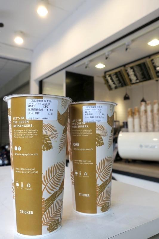 台湾・高雄「百瓦哥咖啡」檸檬樹咖啡(TWD65)と純黒咖啡(TWD55に加汁咖啡+TWD10)を持ち帰り。