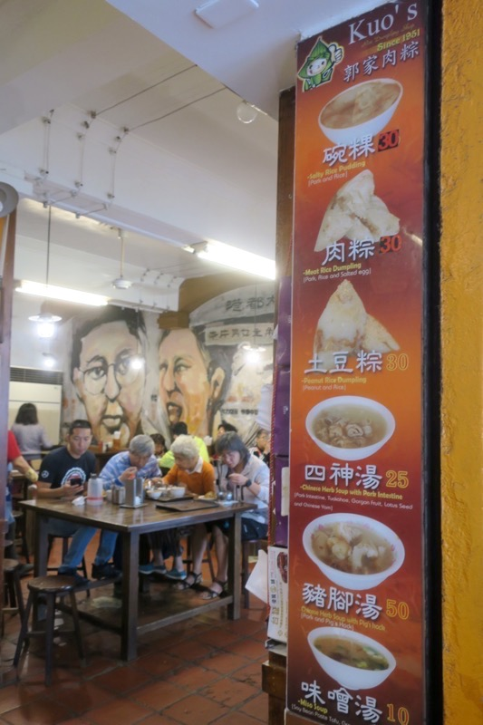 台湾・高雄「郭家肉粽」の壁にかかっていたメニュー表。