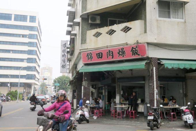 台湾・高雄「錦田肉燥飯」の外観。