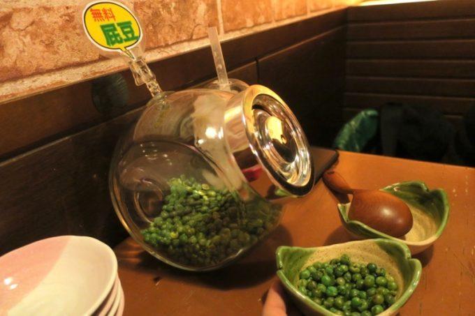 台湾・高雄「浪人酒造(Surfer Brewery)」無料で食べられる屁豆。