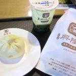 台湾・高雄「興降居」で食べた朝食。
