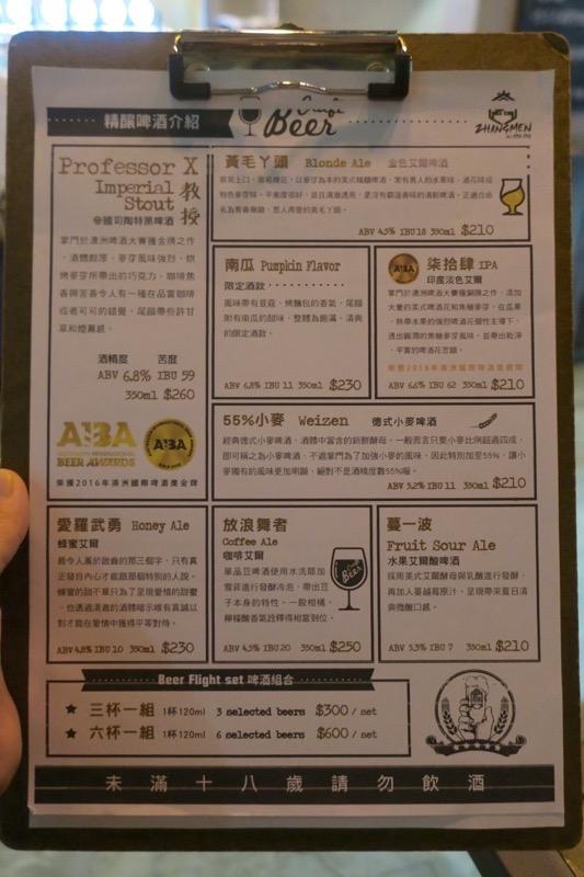 台湾・高雄「掌門精釀啤酒 高雄chacha店」卓上にあったビールメニュー。