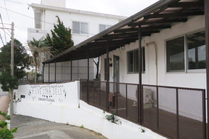 北谷・砂辺にある「Five Star Deli(ファイブスターデリ)」の外人住宅をリノベした店舗の様子。