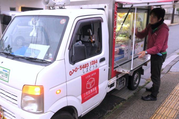いつも気になっていた池田屋豆腐(池田食品)の移動販売車をやっと捕まえた。