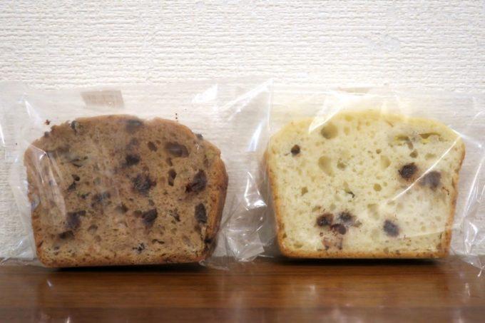 池田屋豆腐(池田食品)の移動販売車で買ったパウンドケーキ(チョコとバナナ、各150円)