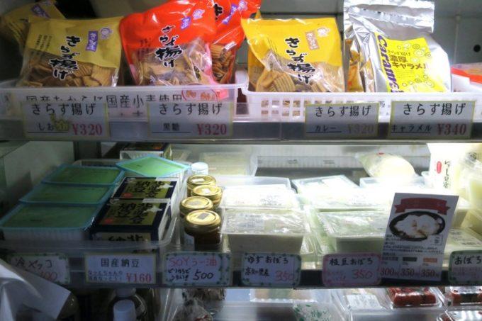 池田屋豆腐(池田食品)の移動販売車で売られているお豆腐各種・きらず揚げなど。