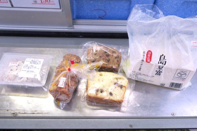 池田屋豆腐(池田食品)の移動販売車を捕まえた喜びで、いろいろ買いすぎた。