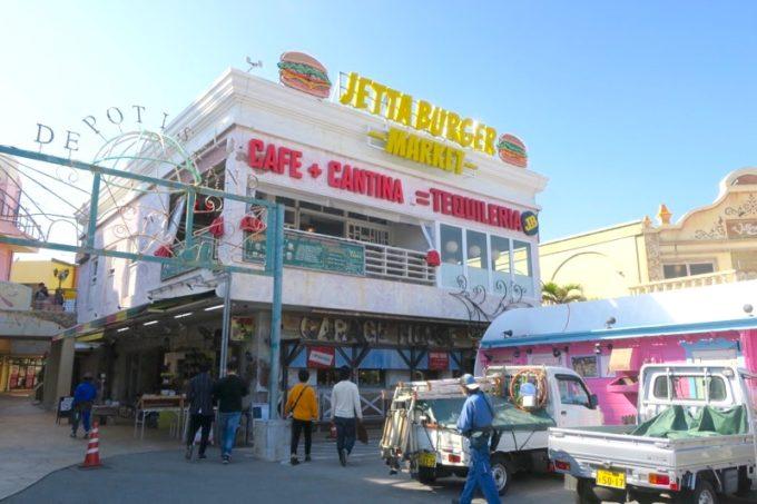 北谷・美浜「ジェッタバーガーマーケット(JETTA BURGER MARKET)」はアメリカンビレッジにあるハンバーガーショップ。