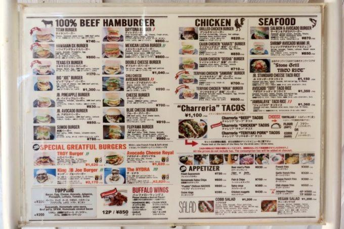 北谷・美浜「ジェッタバーガーマーケット(JETTA BURGER MARKET)」のメニュー表(ハンバーガーなどフードメニュー)