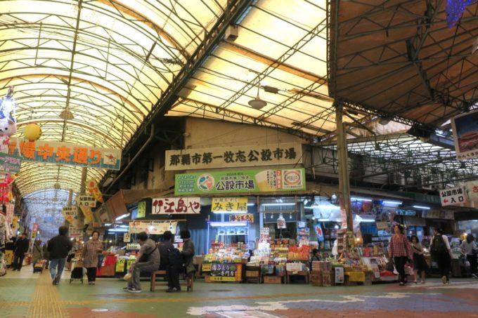 那覇の牧志公設市場は2019年6月16日、老朽化のため一時閉鎖することが決定している。
