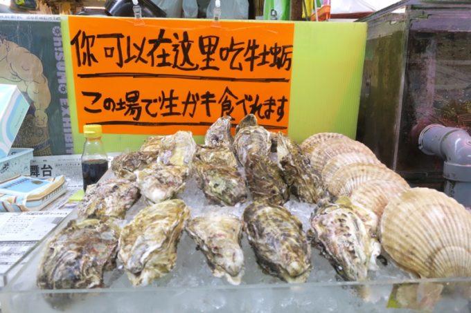2019年6月16日で一時閉鎖する、那覇・牧志公設市場1階の様子(日本語と中国語で書かれたPOP)
