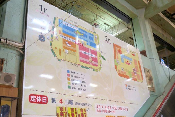 2019年6月16日で一時閉鎖する、那覇・牧志公設市場1階の様子(エスカレーター脇にあるマップなど)