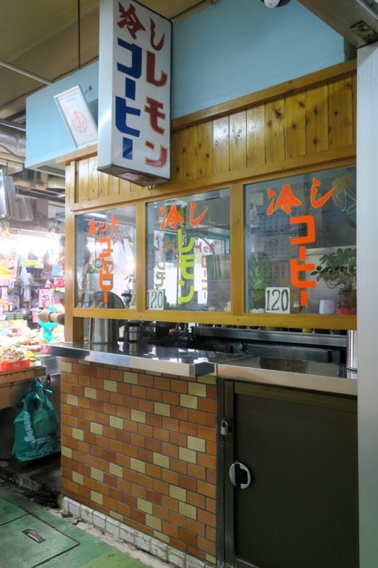 2019年6月16日で一時閉鎖する、那覇・牧志公設市場1階の様子(一度も味わえなかった、コーヒースタンド小嶺の冷やしレモン・冷やしコーヒーのお店)