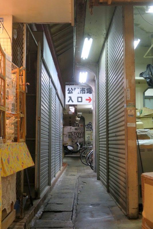 一時閉鎖が決定している那覇の牧志公設市場の入り口(その2)