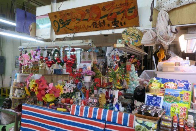 2019年6月16日で一時閉鎖する、那覇・牧志公設市場1階の様子(めんそーれ?)