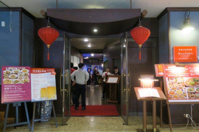 沖縄・恩納村のリザンシーパークホテル谷茶ベイ「飲茶&広東料理 マンダリンコート」の入り口。