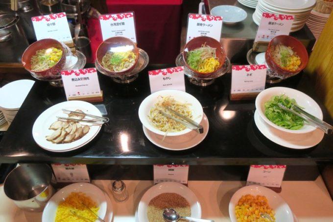 リザンシーパークホテル谷茶ベイ「飲茶&広東料理 マンダリンコート」のディナーバイキング(屋台ラーメンのメニュー)