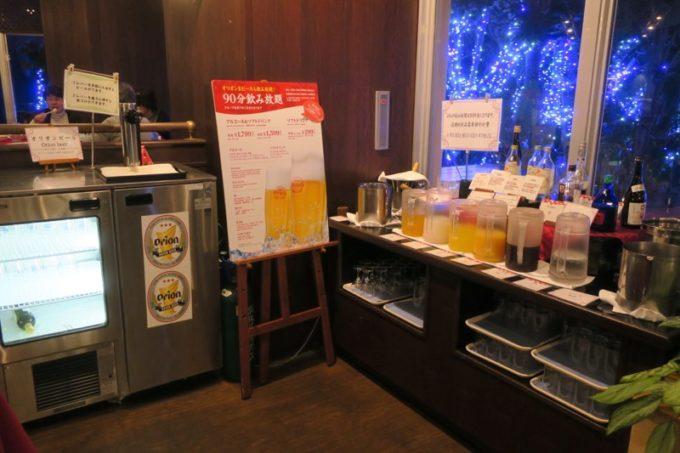 リザンシーパークホテル谷茶ベイ「飲茶&広東料理 マンダリンコート」のディナーバイキング(飲み放題プラン専用コーナー)