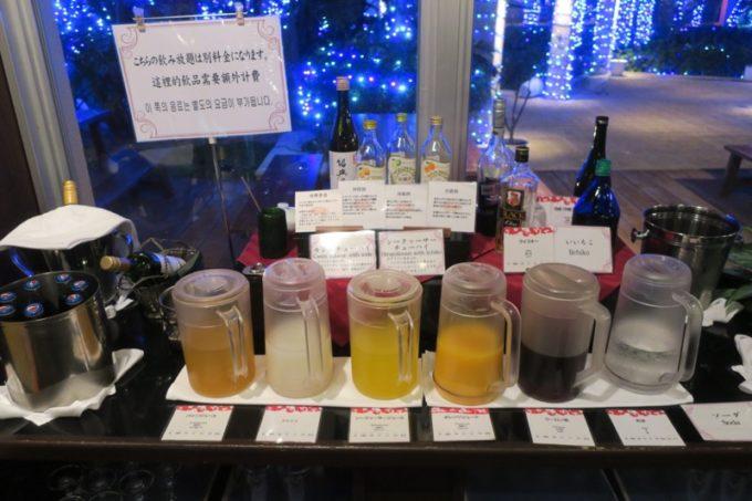 リザンシーパークホテル谷茶ベイ「飲茶&広東料理 マンダリンコート」のディナーバイキング(飲み放題のソフトドリンク)