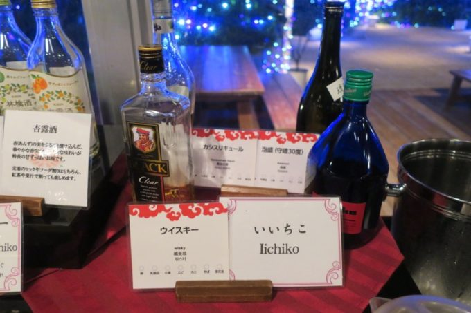 リザンシーパークホテル谷茶ベイ「飲茶&広東料理 マンダリンコート」のディナーバイキング(飲み放題のアルコール類)