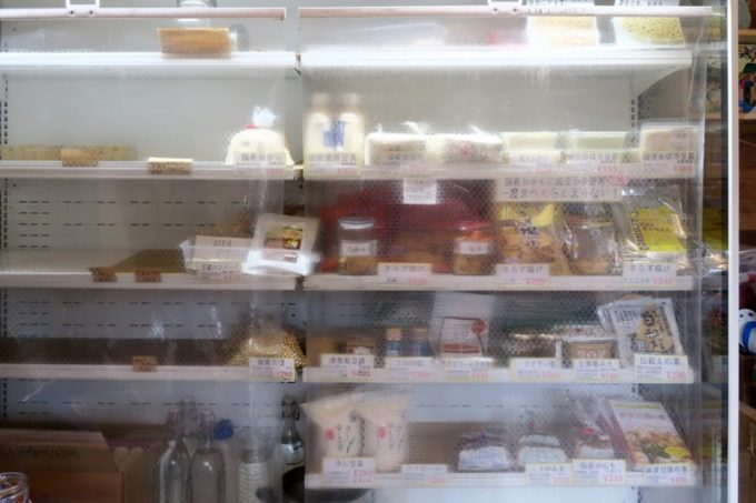 西原「島とうふ専門Cafe ソイラボ」では池田豆腐の販売もしている。